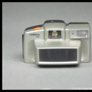 DSCF4905.JPG