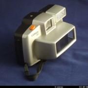 Aparat 3D: LOREO 321